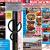 mustafa-market-restaurant-parking-magistrala martica 26