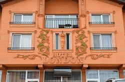 """Уютен и елегантен комфорт ви очаква в хотел """"Лондон"""""""