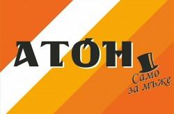 Ατόν – κατάστημα για άνδρες